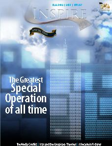aqap inspire magazine 7th edition